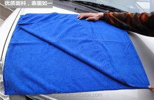Wholesale microfiber cleaning towel for car