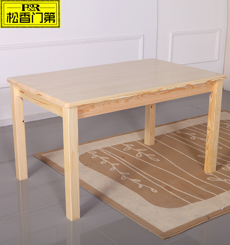 China Family Solid Wood Dining Table