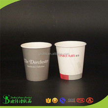 Flexographic or offset printing disposable 4oz single wall paper cups with logo