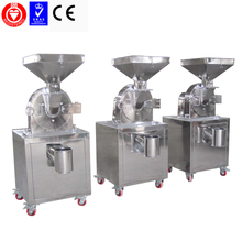 <strong>Rice</strong>/corn/grain/herbs/cereal grinder/flour mill/crushing machine