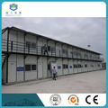 Comfortable low cost light steel structure prefab house for sale