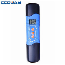 Quick response high precision ph meter china