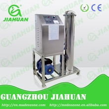 ozone fruit&vegetable washer, industrial ozone vegetable washer, ozone generator washing machine with mixing tank
