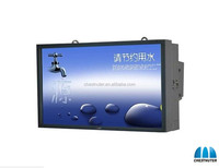 Weatherproof outdoor Wifi/network advertising Machine 32inch Wall Mounting