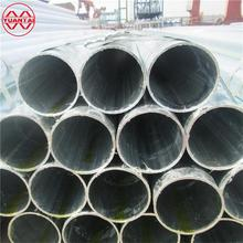 chs ms pipes weight erw galvanized pipe and round tube 666