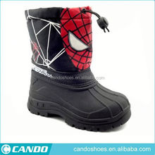 Kids Shoes Pattern Motocross Boot