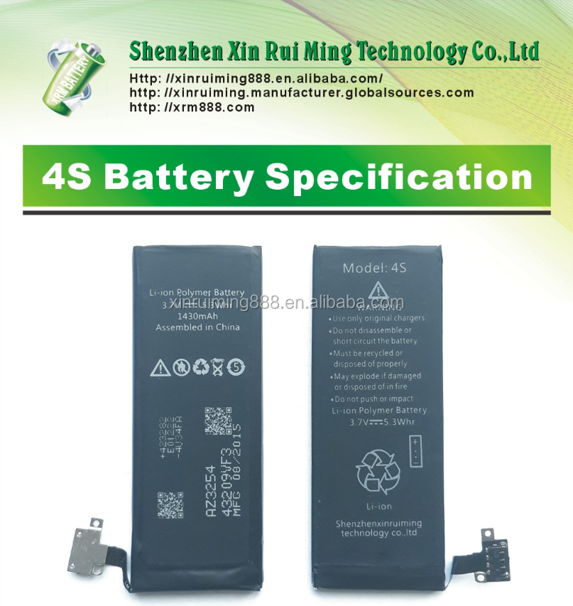 Shenzhen phone battery manufacturers backup battery for iPhone compatible mobile phones battery for iPhone 4S