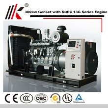AC 3 PHASE ELECTRIC ALTERNATOR 50KW DIESEL GERNATOR SET SYNCHRONOUS MOTOR WITH AVR GENERATOR
