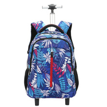 china factory wholesale hot selling 600D polyester teens school trolley bag