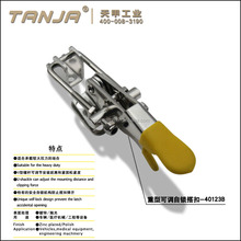 galvanize tension clamp adjustable tension spring/latch type toggle clamp