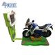 Indoor Sports Coin operated kids moto racing game simulation arcade racing car game machine kiddie rides