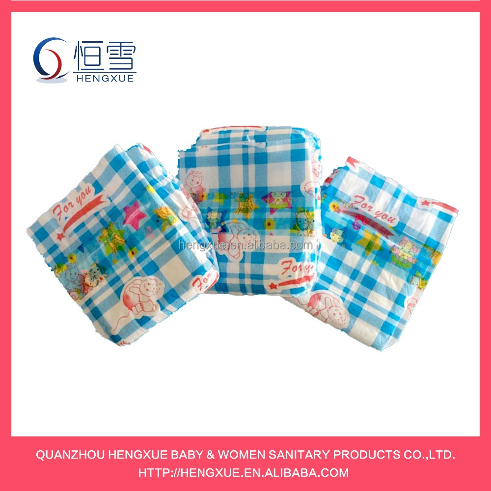 baby love diapers