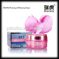 OEM Resilience and Firming facial Cream(kiss beauty cosmetic)