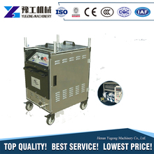 Factory direct supply dry ice blasting machine for sale