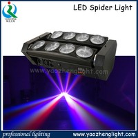 Promotional china moving head light 8PCS 10W RGBW spider Led Beam moving head stage Light