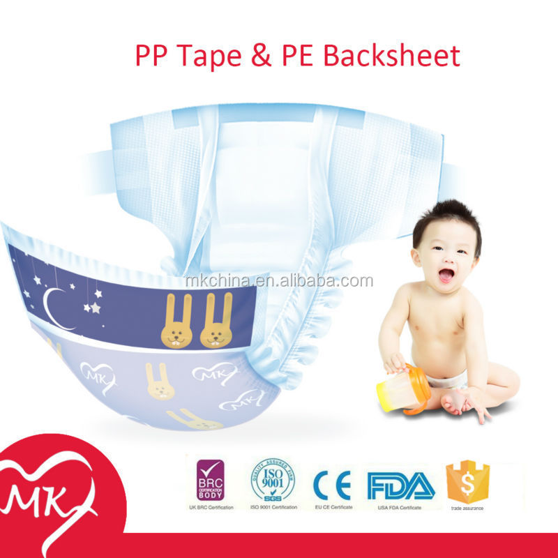 Nice hot sexy ultra thick cute high quality organic disposable incontinence xxl six baby diapers made in china