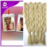 (ONLY 1 Piece Buttercream Color) FREE SHIPPING 24inch 80grams african yaki braiding hair jumbo for crochet twist hair