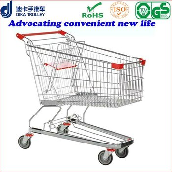 150L shoping cart