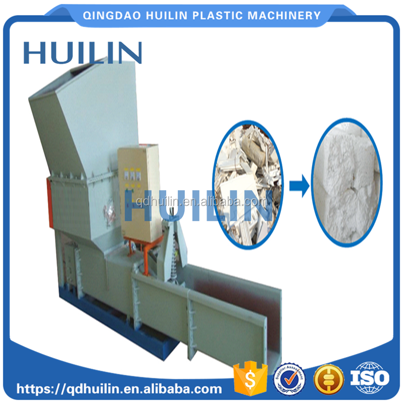 portable foam shredder/styrofoam compactor/eps foam densifier