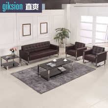 (ZS897#) Modern office sectional sofa of PVC leather upholstered