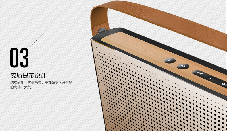 Awei Y300 mini metal active outdoor wireless bluetooth speaker Subwoofer