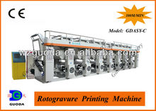 Automatic Bopp Label Gravure Printing Machine