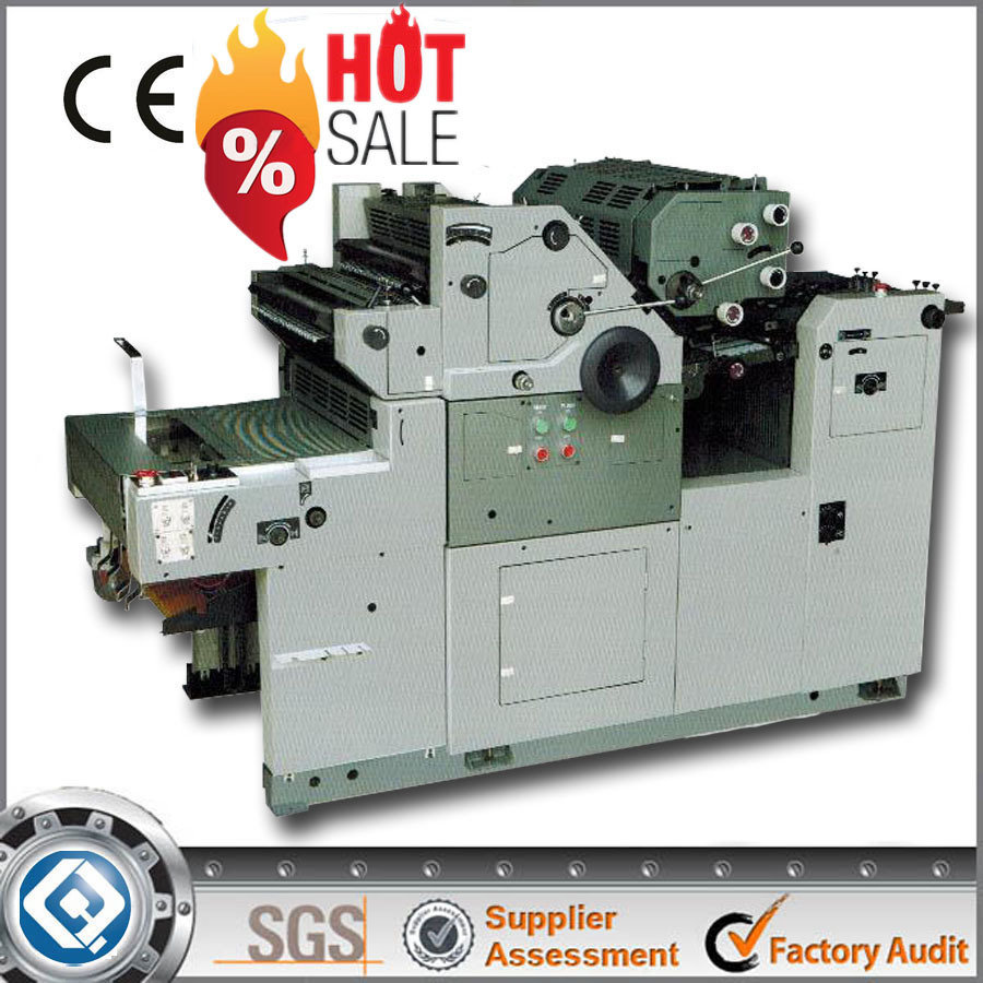 Color printing Good Quality OP-470 Cup Blank 2 color offset printing machine heidelberg