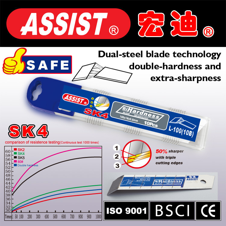 ASSIST 9mm spare knife blade blank