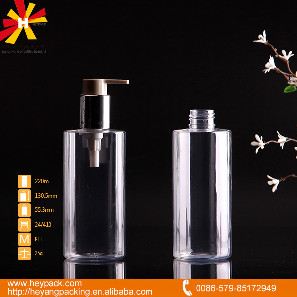 empty transparent PET 200ml plastic bottle