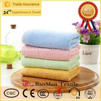 Manufacturers selling plain soft bamboo fiber towel 25*50 children gifts super home