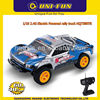 UNI-FUN Huanqi HQ738 electric powered 2.4G 1 10 scale car model speed up to 40km/h
