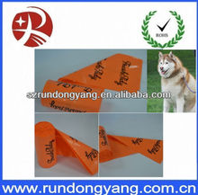 Petsmart disposable dog poop bags from china