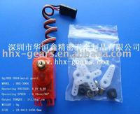 China factory 9 g servo motor