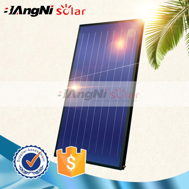 High Quality flat plate panel solar collector solar water heating panel price