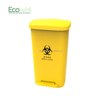 Clinical Series 50L Plastic Recycling Hospital Medical Waste Bin With Pedal
