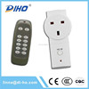 Fashion Home Appliance remote control switch sim card small