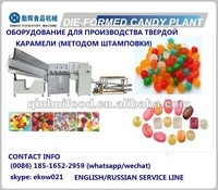different shape size hard candy die forming machine lollipop production