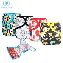 Happy flute new pattren OS waterproof baby cloth diaper nappy cover