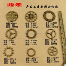 Antique Bronze Steampunk Gears Crafting Charms Clock Watch Wheel Gear Pendant Charms
