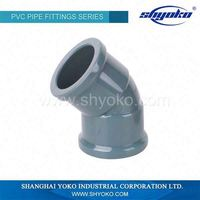 DIN PLASTIC PVC ELBOW FOR WATER SUPPLY