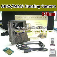 12mp outdoor PIR sensor gsm mms digital trail hunting camera