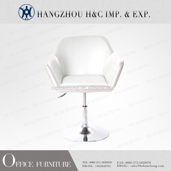 HC-1251-2 italian leather bar stool