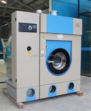 CE Approved Fully Automatic Commercial Dry Cleaning Machine prices for Laundry Shop ( 8KG~16KG)