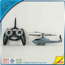 2.4G 4-Blades Helicopter For Age 14 New 2017 Toy Helicopter With ASTM
