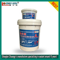CY-03 two components Thiokol sealant for IG