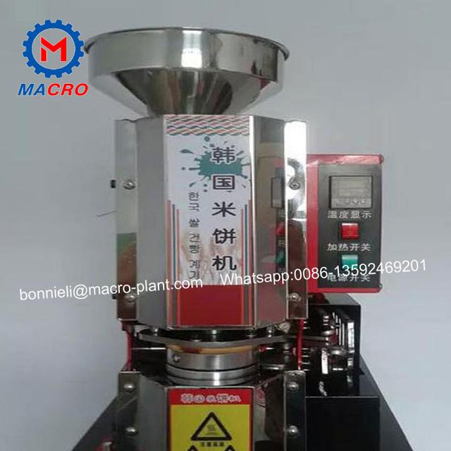 automatic rice cracker making machine/rice cake popping machine