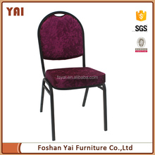 Cheape aluminum frame fabric cushion elegant used hotel stacking banquet chair