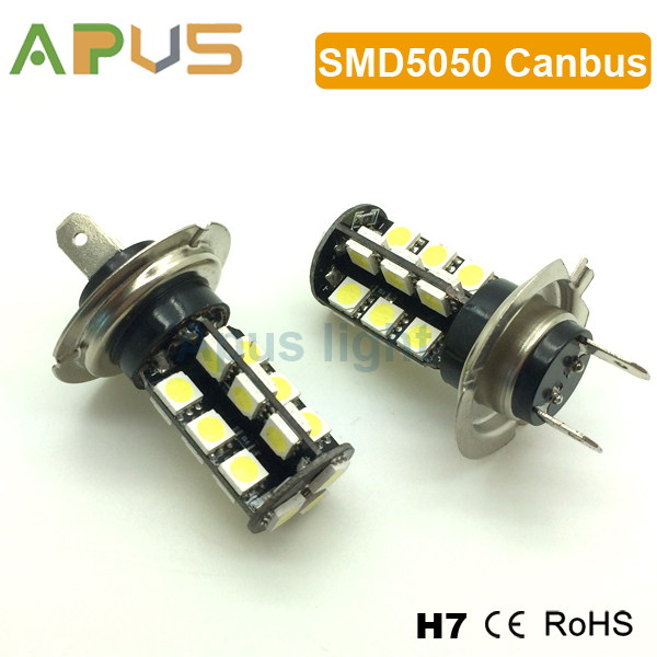 H7 socket 5050 car motorcycle fog lights led