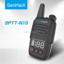 cheap china mini portbale radio 3g 2 way car used police radio walkie talkie