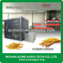 Home used mini rice mill factory price